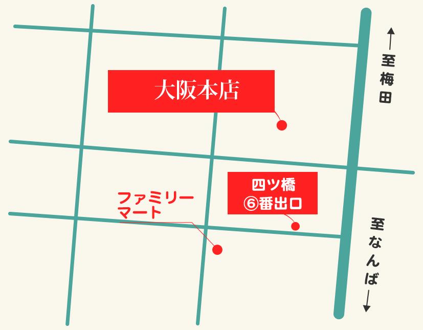 大阪店マップ
