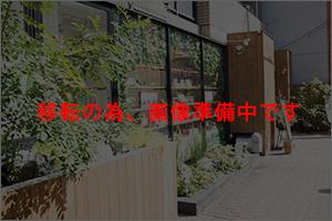 ANDONA大阪本店画像