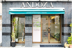 ANDONA六甲店画像