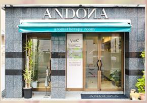 ANDONA六甲店